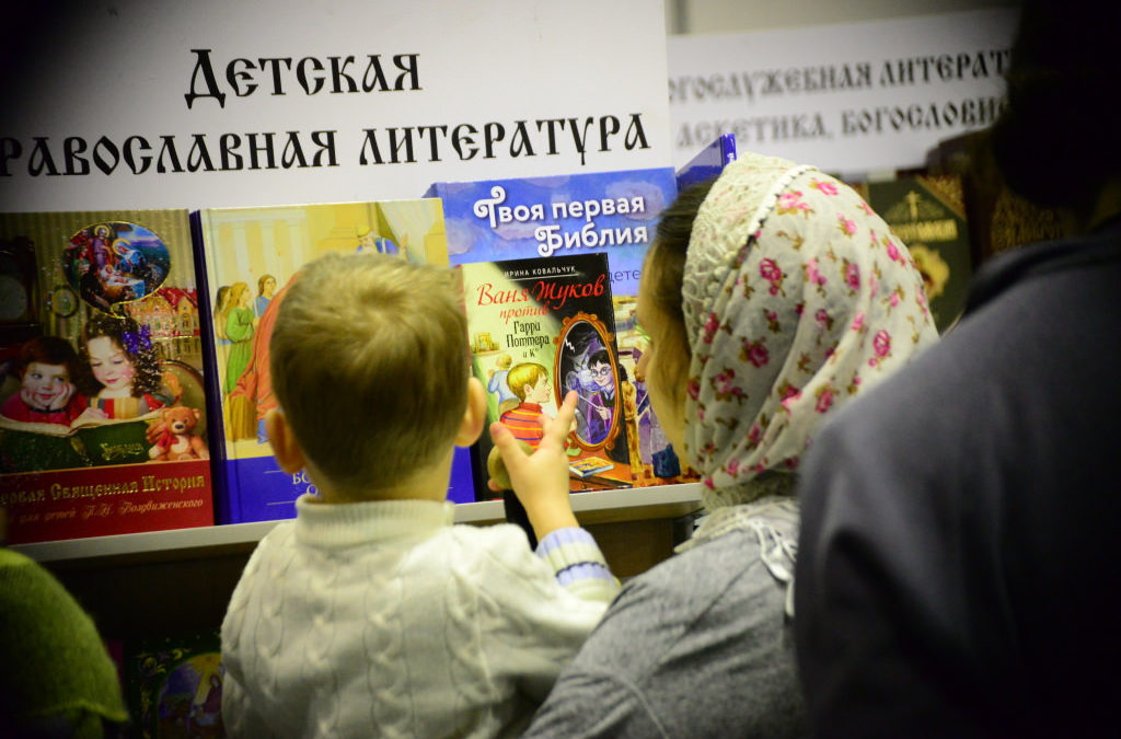 Программа православной выставки-ярмарки «Кубань православная под Покровом Богородицы»