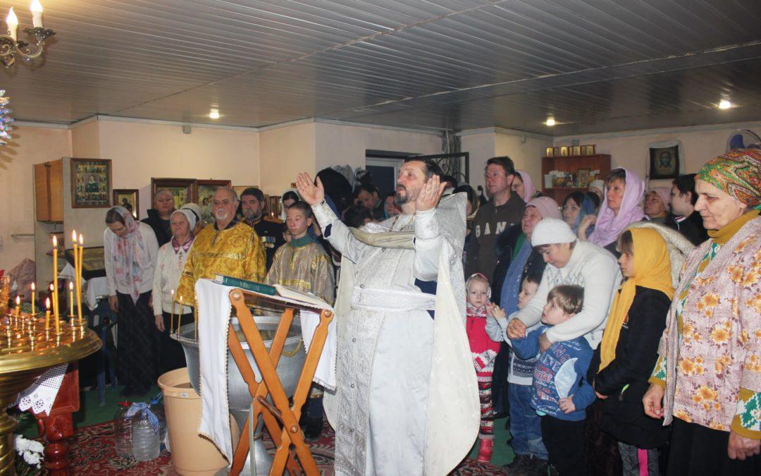 В Праздник Крещения Господня!